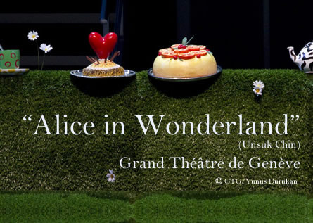 Mira Bartov alice in wonderland